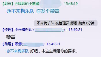 com.qiansw.mute.jpg