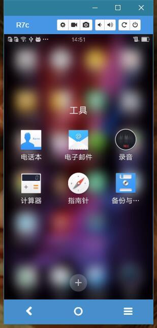 vysor-mobile.jpg