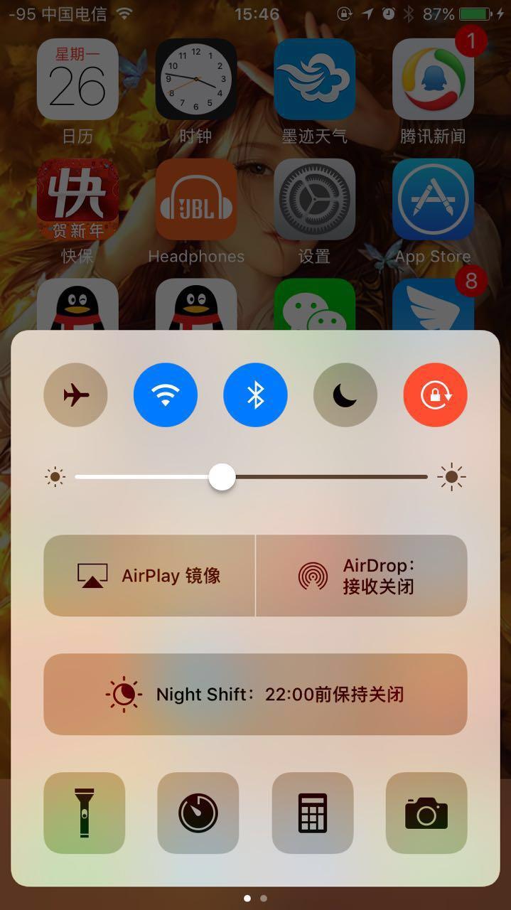 苹果控制中心.jpg