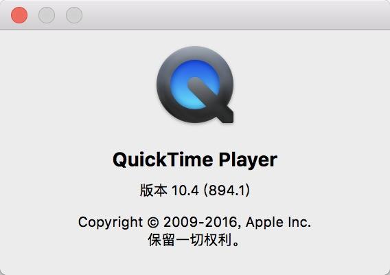 QuickTime Player.jpg