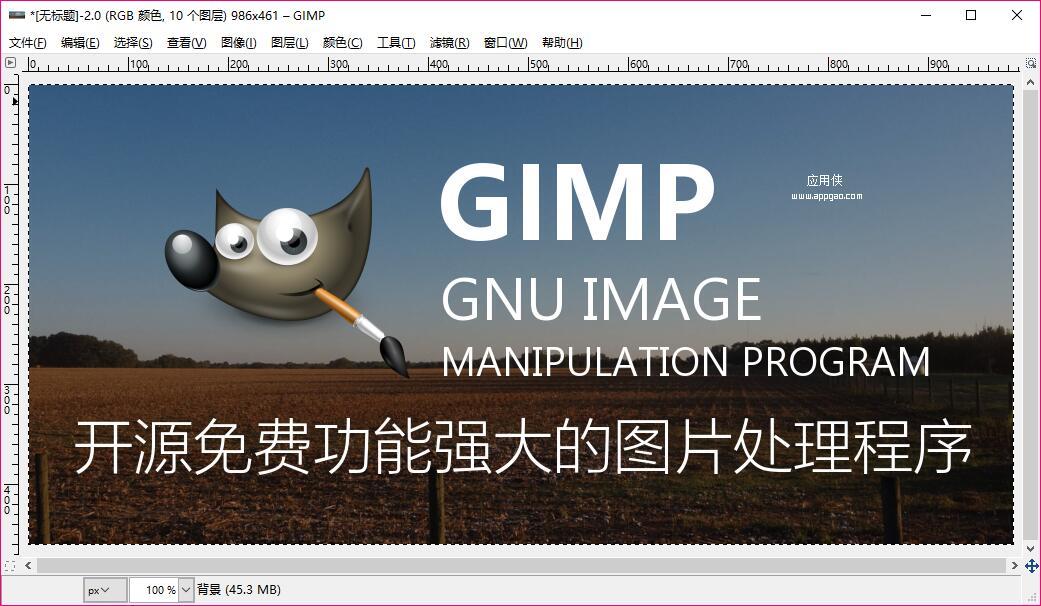 GIMP-主面板.jpg