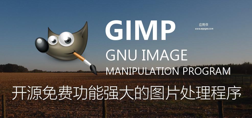 gimp制作的图像.jpg