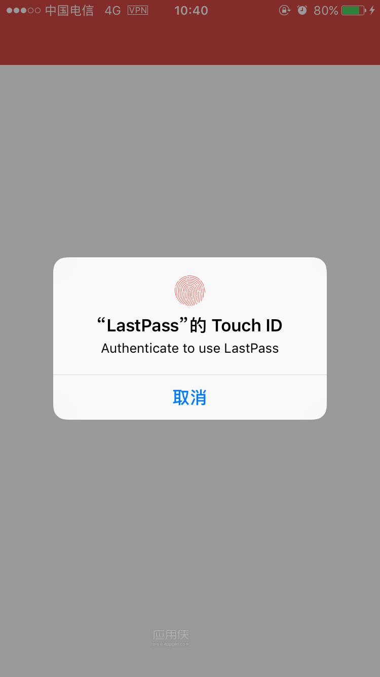 在移动设备上使用密码