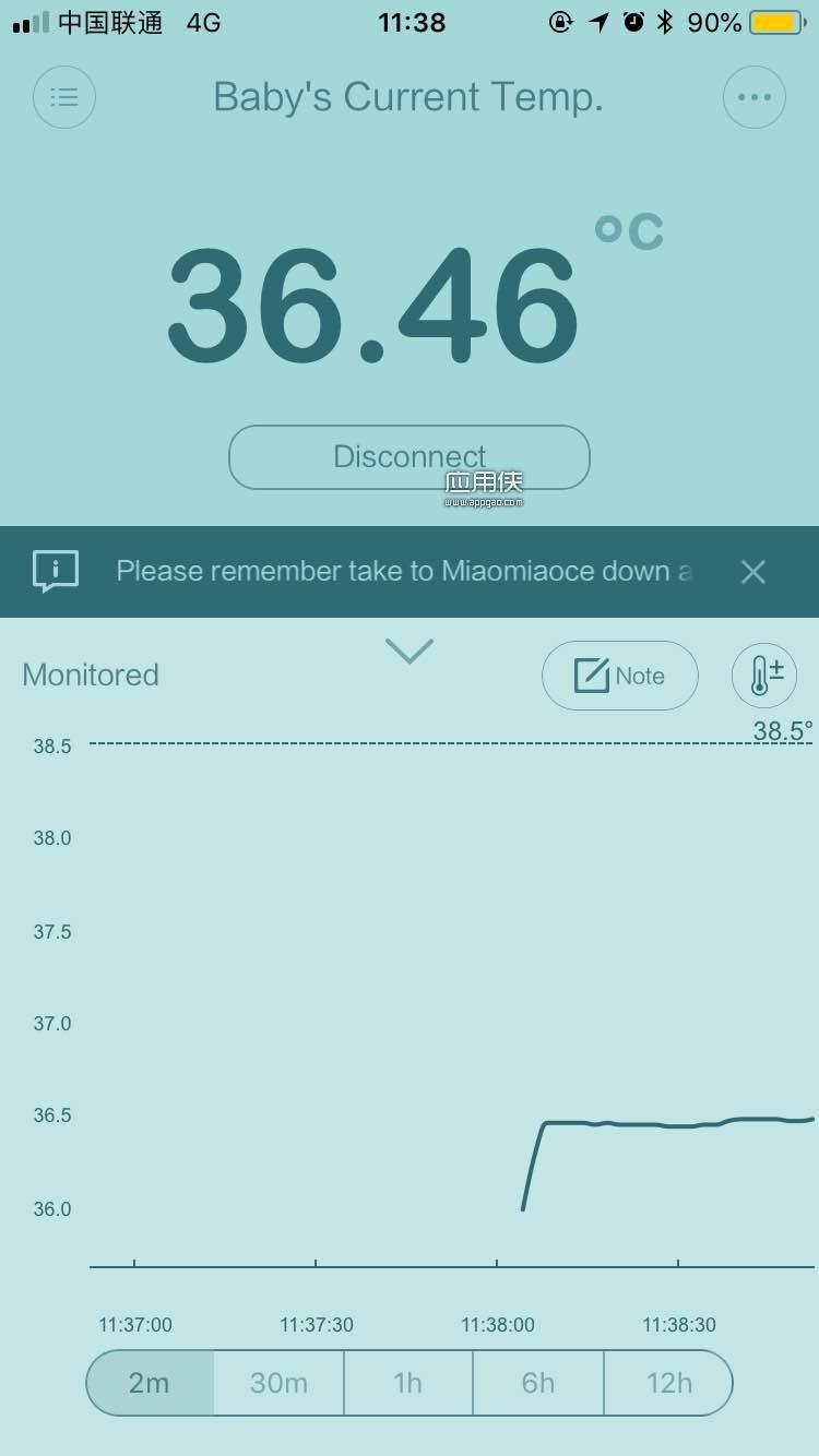 秒秒测温度计571526262770_.pic.jpg