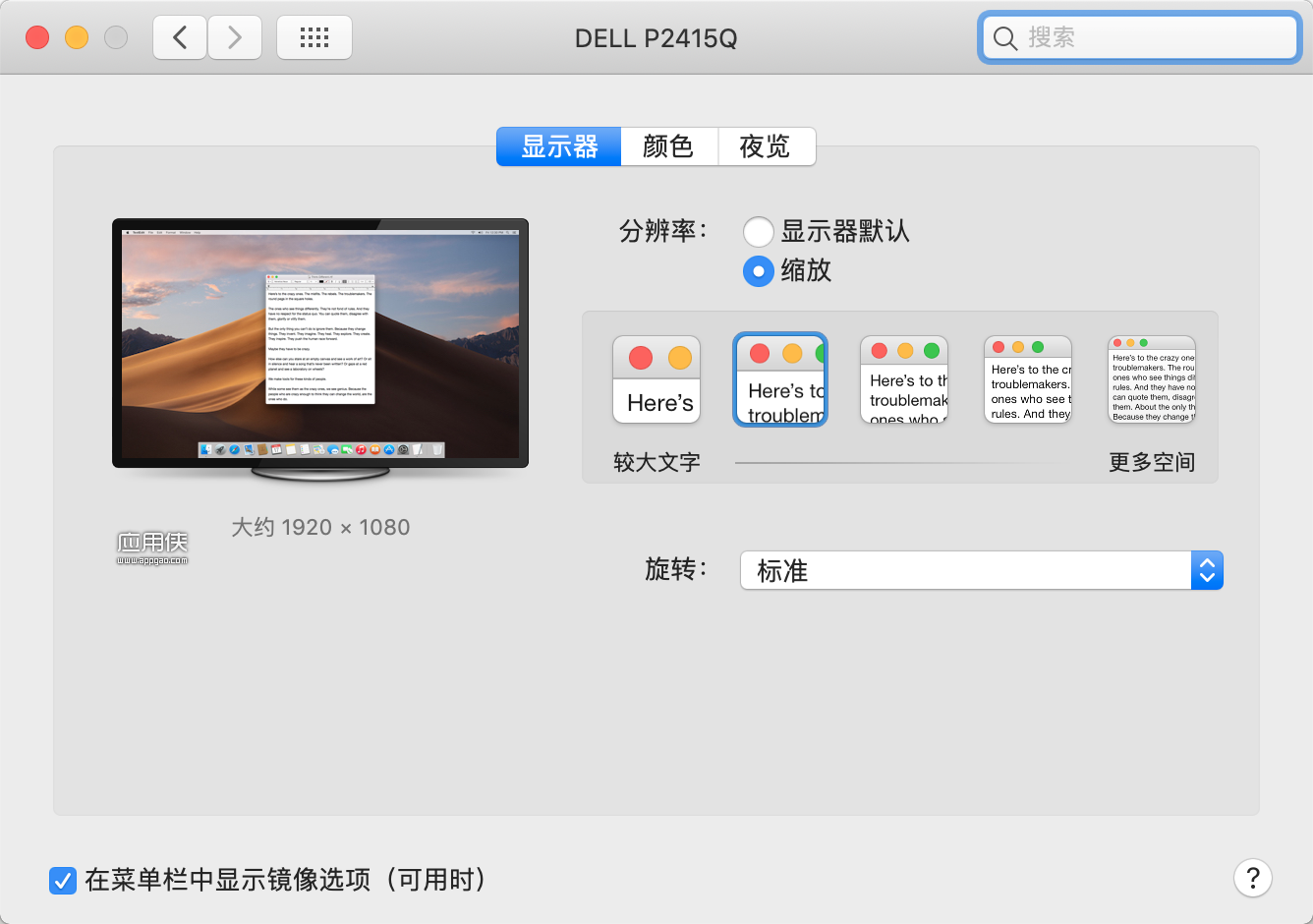 DELL_P2415Q-1.png