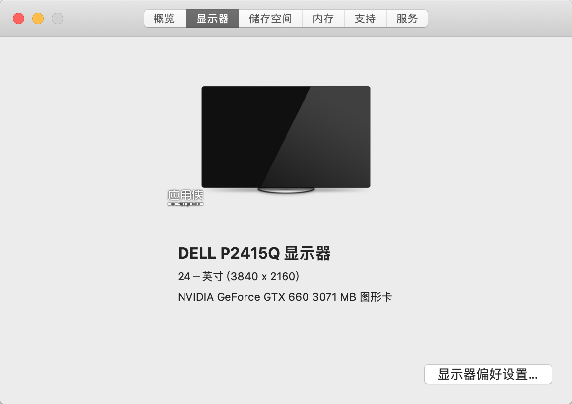 DELL_P2415Q.png