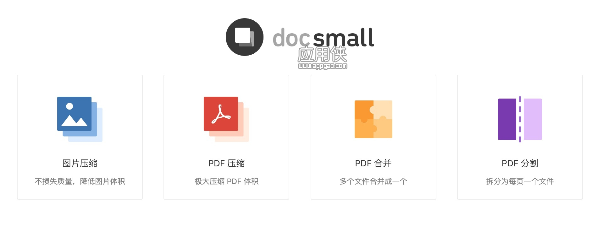 docsmall.jpg